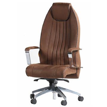صندلی اسکار (مدیریتی) – کد MO 2040