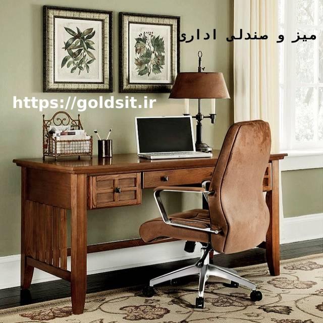 انتخاب نوع و جنس میز و صندلی اداری