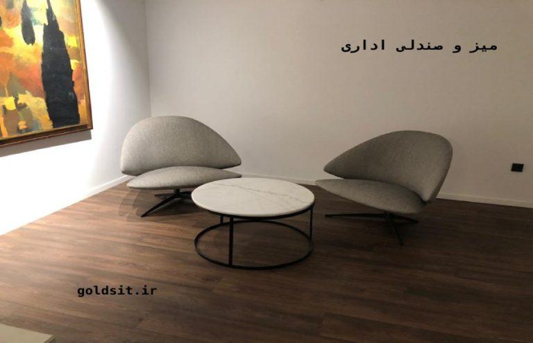 خرید میز و صندلی اداری سال ۲۰۲۰