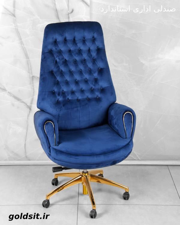 انحنای پشتی صندلی اداری استاندارد