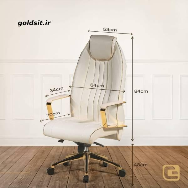 ارتفاع مناسب صندلی استاندارد